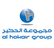 AL HOKAIR GROUP LOGO