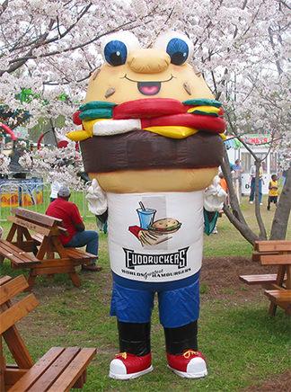 Fuddruckers Mascot